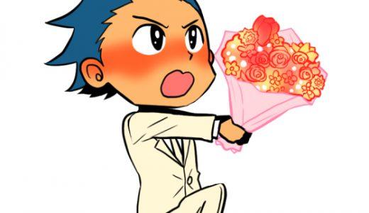私の夢見る理想のプロポーズ  サプライズでプロポーズしてください!