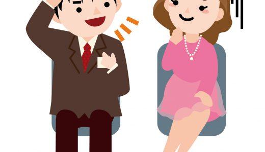 (婚活体験談)気合を入れた婚活パーティなのに男性陣の服装や話し方にがっかりしました。