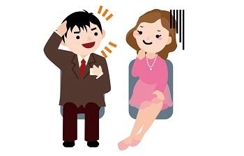 必ず失敗する!?婚活 女性はこんな男性にがっかりします。。