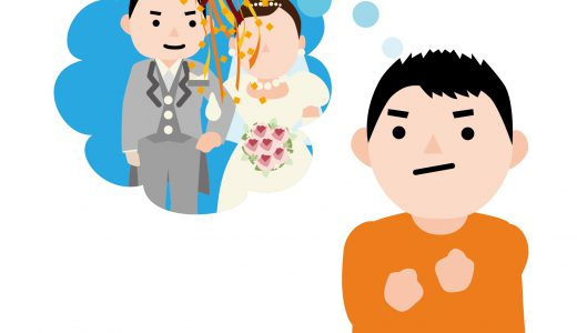(成功体験)婚活パーティ「PARTY.PARTY(パーティ&パーティ)」の経験者の口コミ(クチコミ)