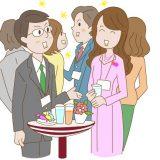 なぜ私は婚活パーティで選ばれないの?選ばれる人の「特徴」と「服装」や「髪型」