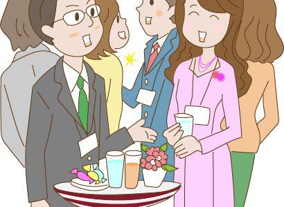 婚活パーティではどんな女性が選ばれる?