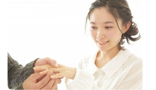 プロポーズをしよう!!(体験談)実際に成功した!!私のサプライズプロポーズ