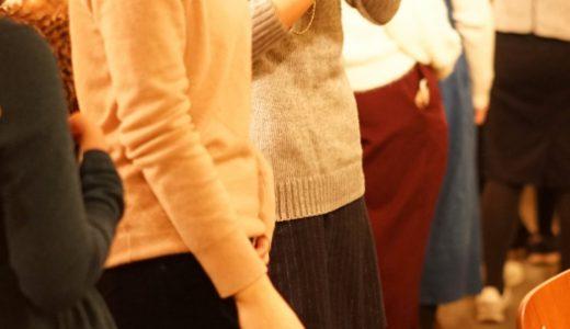 婚活パーティーへ参加する時に服装や身だしなみの注意点。