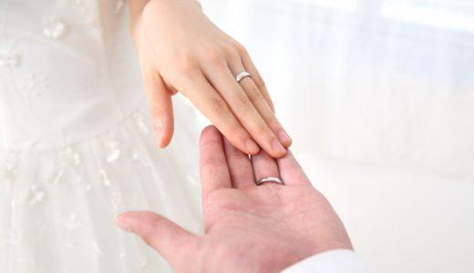 (体験談)わたしの結婚式の失敗談と感動秘話