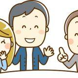 親への結婚報告後のマナーとお付き合い方法