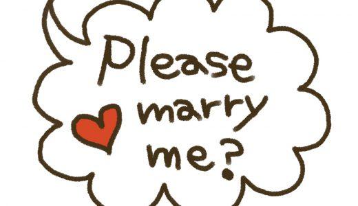 やりすぎサプライズは逆効果!!女性が理想に思うプロポーズ の「シチュエーション」や「言葉」