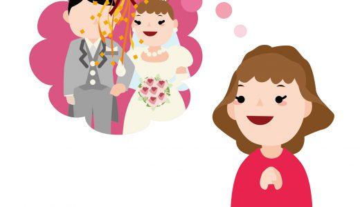 婚活疲れの人必見!!成功には清潔感と見た目が重要。婚活サイトの体験者が語る結婚の馴れ初め