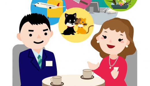 婚活の方法を見つけよう!!「結婚相談所」「婚活情報サービス」「婚活サイト」「婚活パーティ」
