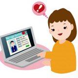 ネット婚活(婚活サイト)で会えるプロフィールの書き方と結婚できる攻略法