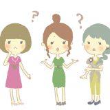 結婚式に参加する際のマナー 「服装」「髪型」「ドレス」