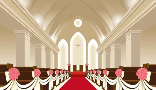 式場見学の注意点 私が失敗した理由・・下見は結婚を決めてから!