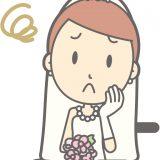 体験談)結婚での後悔 もう一度やり直したい。「結婚式」「お金」「両親」のこと