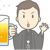 【結婚式のマナー講座】お酒が弱い「新郎」・「新婦」が結婚式で飲みすぎない方法は?