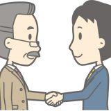 職場に結婚報告をしよう。 そのタイミングと「上司」「同僚」への伝え方の例文
