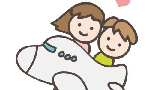 新婚旅行(ハネムーン)・海外ウエディングに出発前チェックリストで確認して出かけよう!!