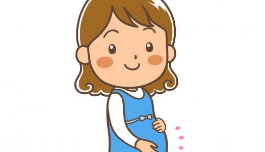 おめでた婚(でき婚)の妊娠の親に言うタイミングと結婚スケジュール