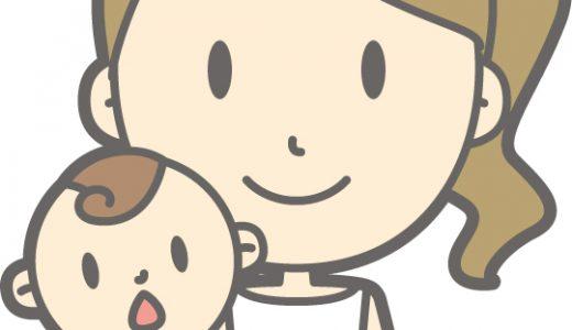 バツイチ子持ち(シングルマザー)の私でもモテた!!婚活パーティ体験談