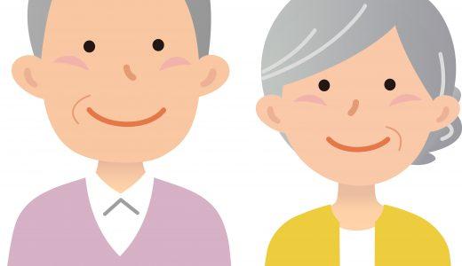 プロポーズに成功したら親に結婚報告しよう。訪問時のふるまいとマナー