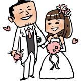 寂しい 独身 アラフォー40代男が婚活サイト「マリッシュ(marrish)」 で結婚し幸せを手に入れました!!