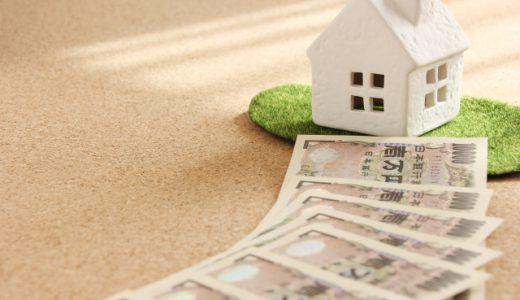 結婚はどのくらいお金がかかるのか!? 「貯金」と「親の援助」
