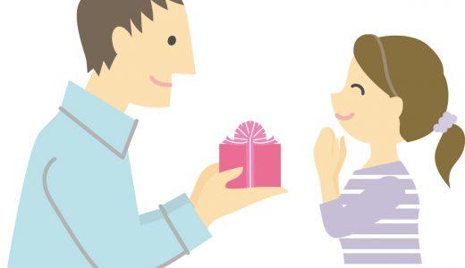 プロポーズ の体験集のまとめ 「混浴でプロポーズ!?」「元彼との結婚はありえない!?」