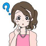 披露宴に出席するときの服装のマナー【 女性編】