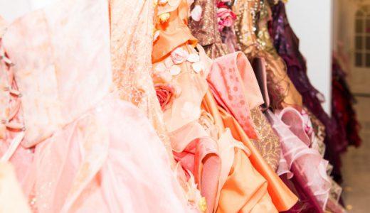結婚式(挙式・披露宴) 花嫁の衣装 ドレスの入手方法と注意点