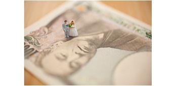 お金のことを考えよう!!結婚費用の総額はいったいいくらになるか?