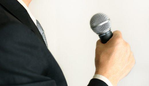 披露宴でのスピーチ 新郎の父の挨拶「謝辞」をするときの心得とポイント