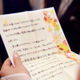 気持ちが届く「花嫁の手紙」の書き方と読み方