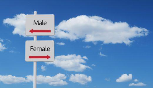 結婚するための努力!その方向性間違っていませんか?